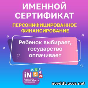 http://novddt.ucoz.net/MOTC/300kh300_pod-logo_persfin.png